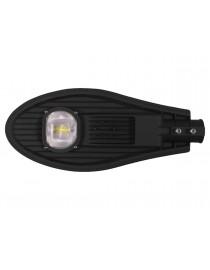 Уличный светильник Luxel LXSL-50C консольного типа