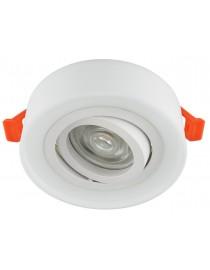 Акцентный светильник luxel GU5.3 IP20 белый (DLD-01W)