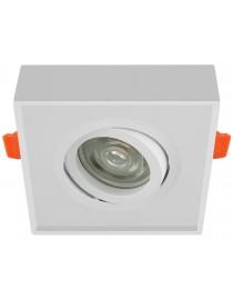 Акцентный светильник luxel GU5.3 IP20 белый (DLD-02W)