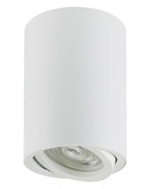 Акцентный светильник luxel GU10 IP20 белый (DLD-04W)