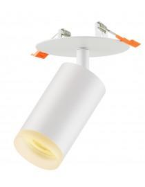 Акцентный светильник luxel GU10 IP20 белый (DLD-09W)