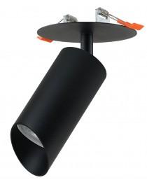 Акцентный светильник luxel GU10 IP20 черный(DLD-10B)