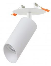 Акцентный светильник luxel GU10 IP20 белый (DLD-10W)
