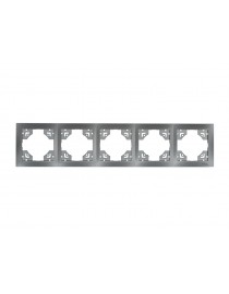 Рамка 5-я горизонтальная Luxel BRAVO (5725) графитовая
