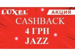 cashback_jazz